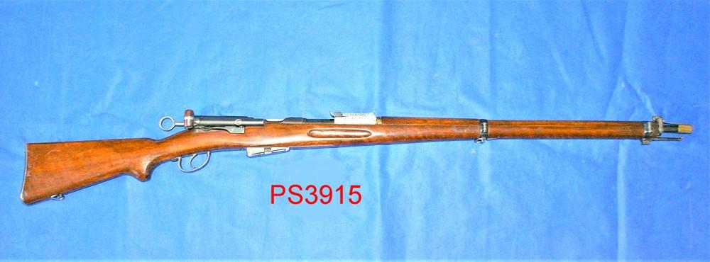 military rifles